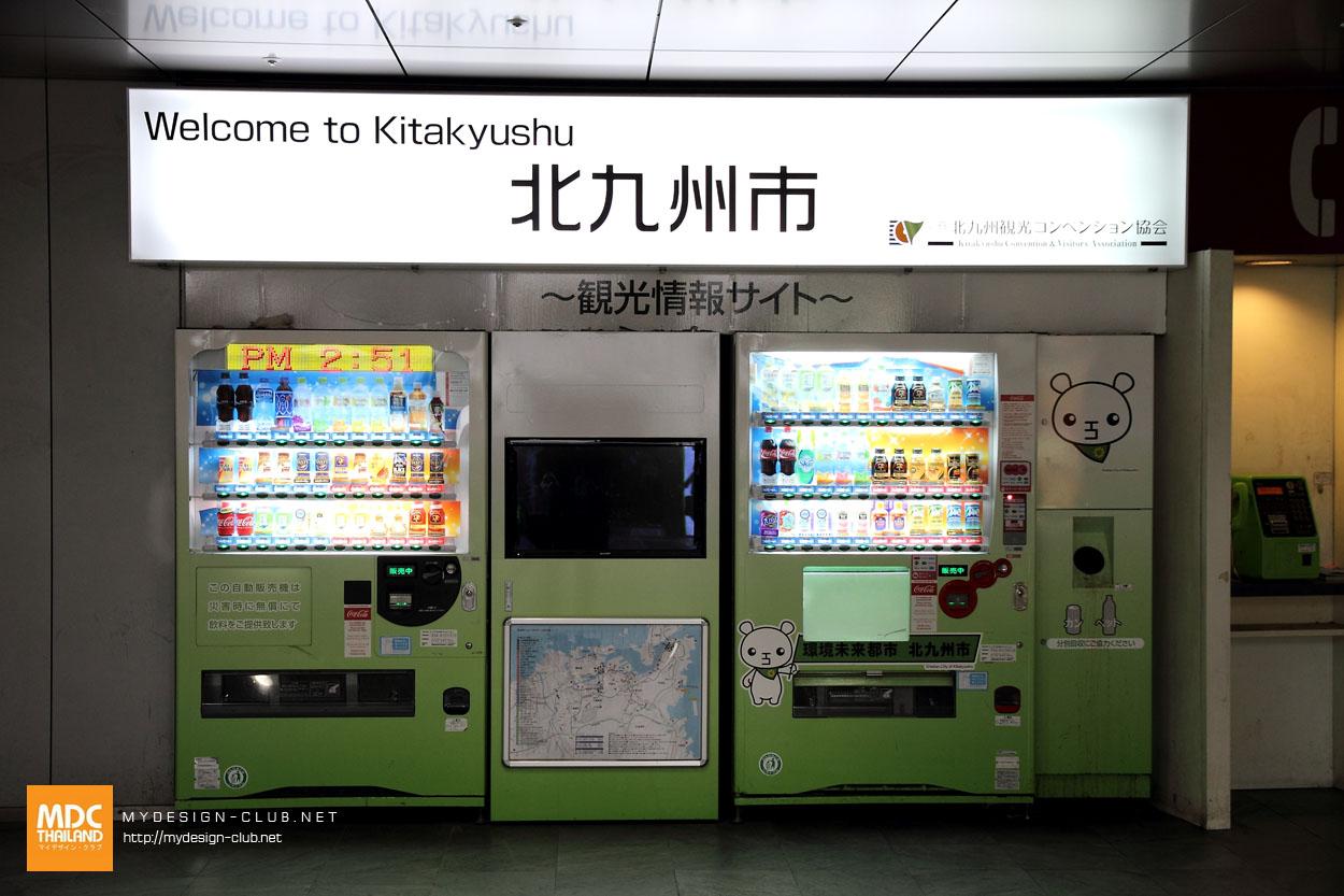MDC-Japan2017-0309