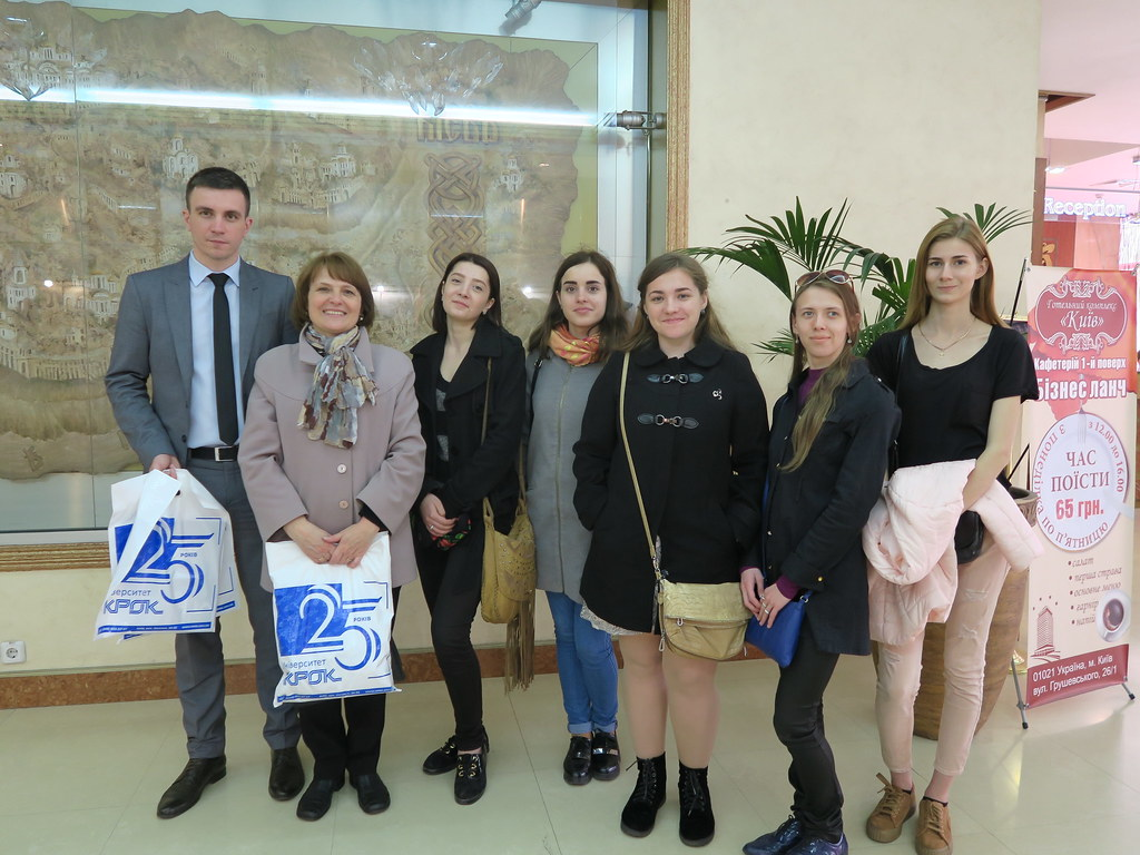 Екскурсія до готелю «Київ»