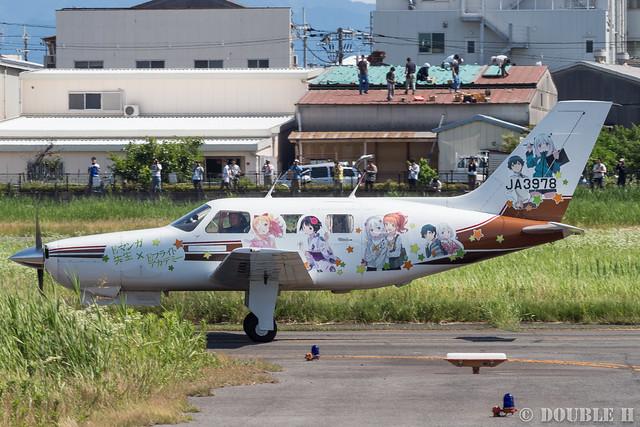 痛飛行機 - Anime wrapping airplane in RJOY 2017.6.4 (36)