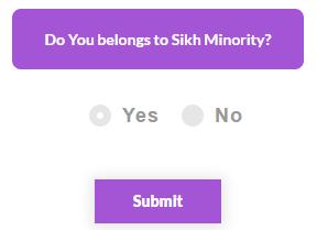 Shri Guru Tegh Bahadur Application Form 2018
