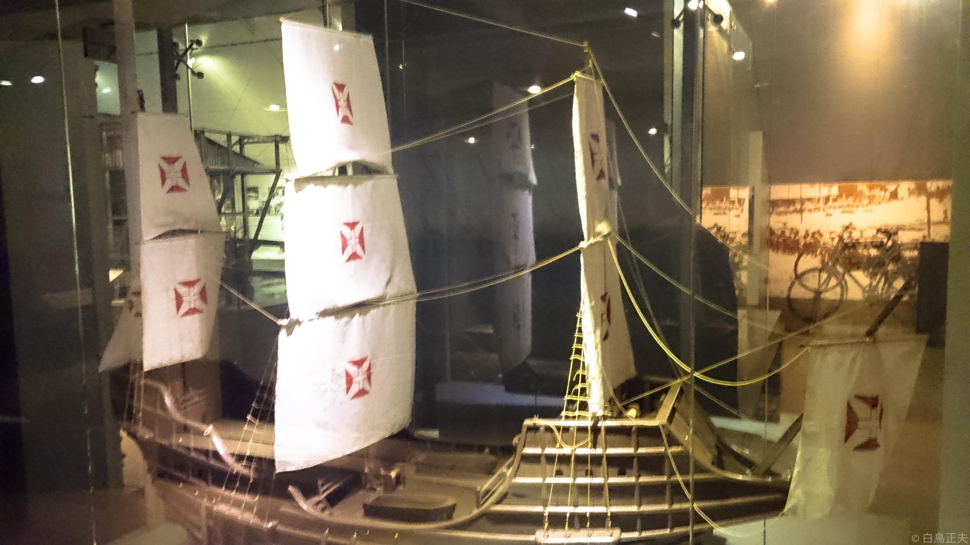 木造帆船の展示