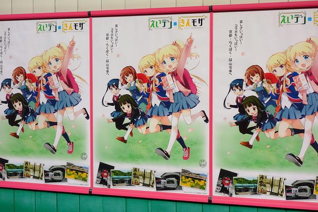 2017/05 えいでん・きんモザフェスタ2017ポスター #06