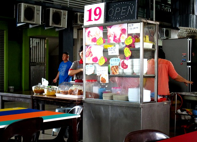 101 Food Court No. 19 nasi lemak stall
