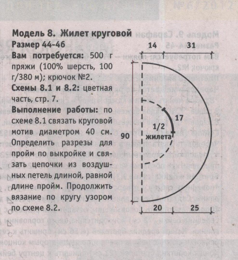 0274_Ксюша_6.12 (11)
