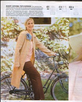 Burda Plus Spring 2003 stretch woven pull on pants