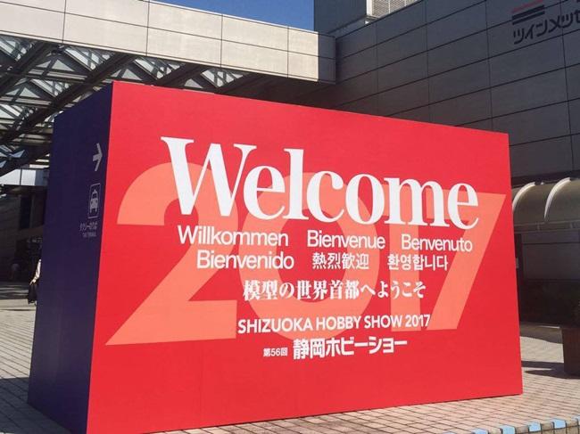 Shizuoka Hobby Show 2017_002