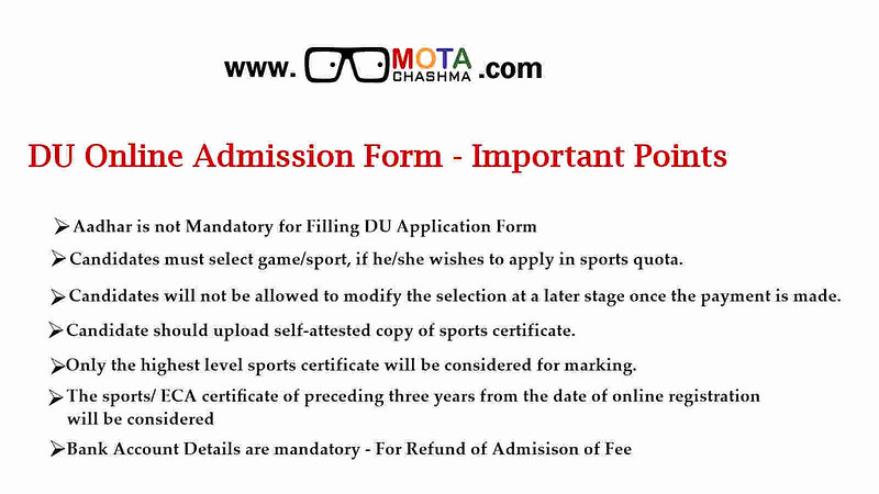 DU Important Points regarding application form