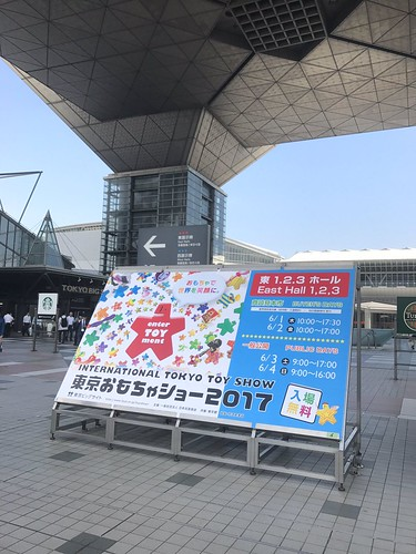 #Gundam Base Tokyo 2017 - Stand