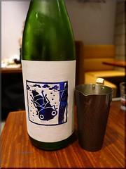 2017-05-18_T@ka.の食べ飲み歩きメモ(ブログ版)_今度は肉料理と銘打った新店舗で肉と酒【五反田】肉料理それがし_18