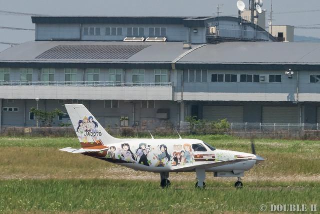痛飛行機 - Anime charactor wrapped airplane at Yao Airport  (6)