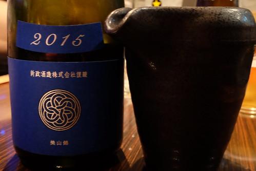 新政『瑠璃~ラピスラズリ2015』西5東3 06