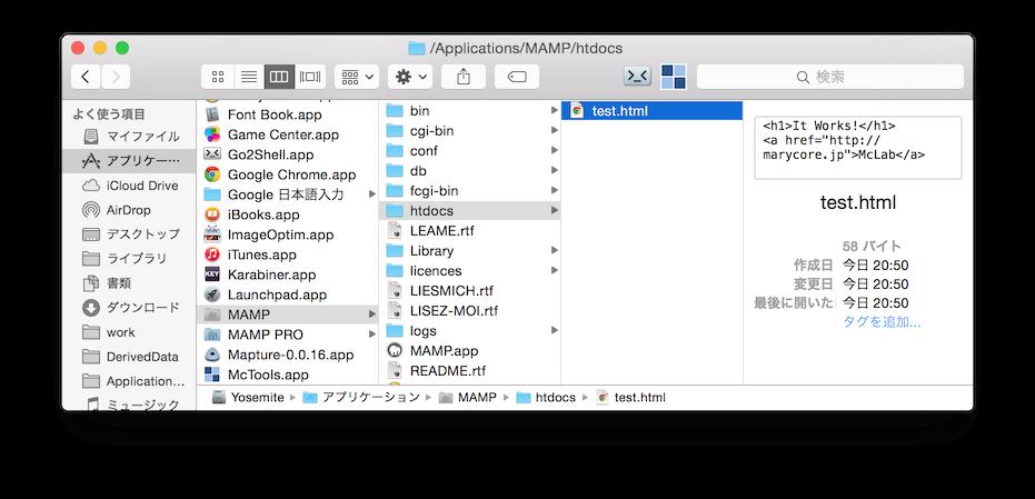 MacのFinderでMAMPのドキュメントルート「/Application/MAMP/htdocs」にtest.htmlを配置した