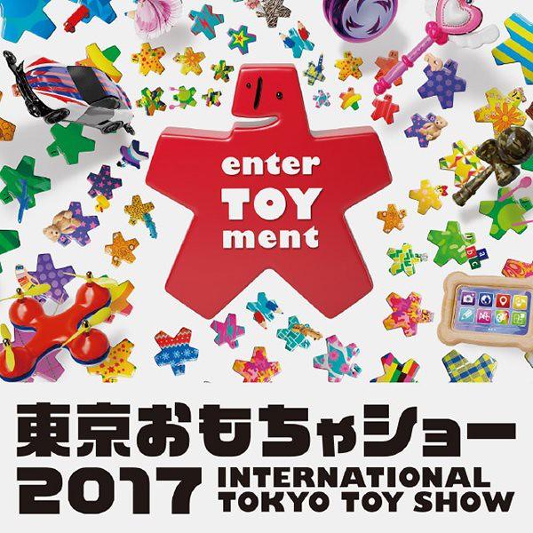 International Tokyo Toy Show