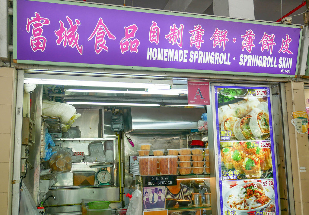 PP Fu Cheng Store_edited