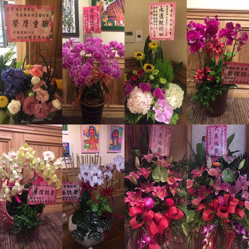 玉書的賀禮花 (4)