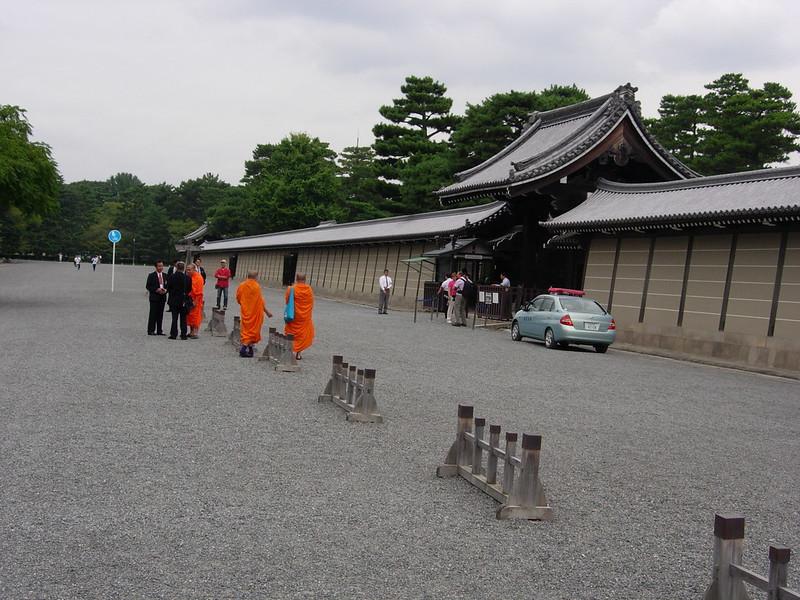 Palacio Imperial Kyoto