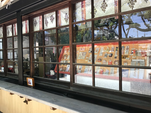 shinodanomorikuzunohajinja48