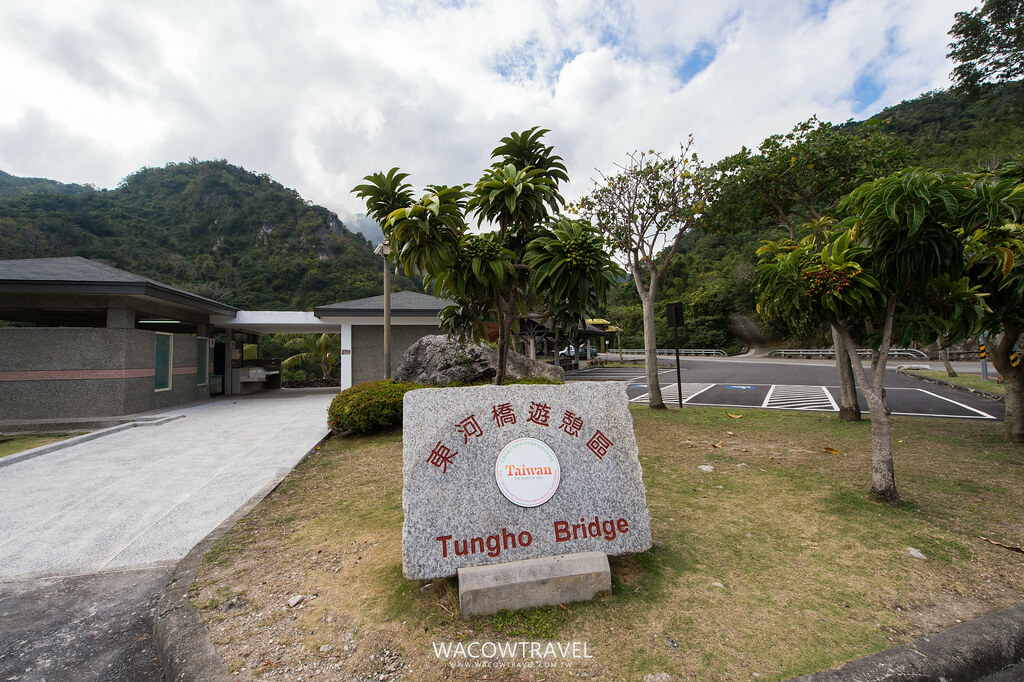 台東景點推薦-東河橋遊憩區