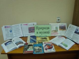 Бібліотека імені Корнія Чуковського Філармонія 19.05