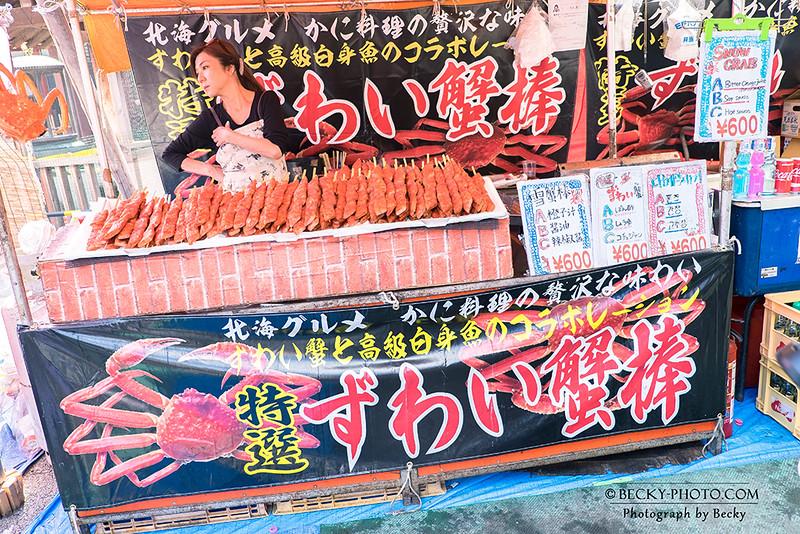 2017.May Tokyo東京淺草寺.晴空塔.一蘭拉麵
