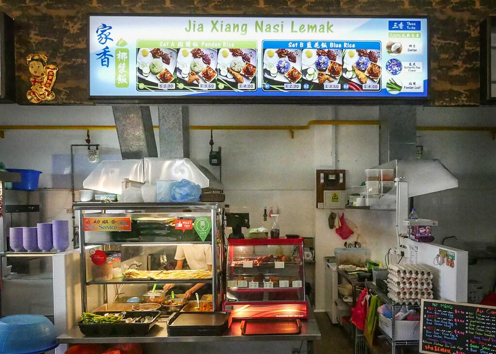 Jia Xiang Nasi Lemak