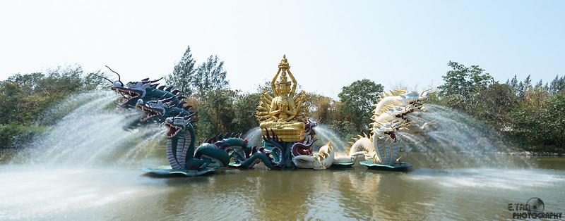 Bodhisattva Avalokitesavara (Kuan Yin)