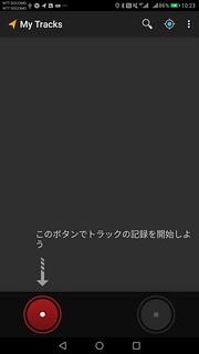 2017-05-25_10-26-53