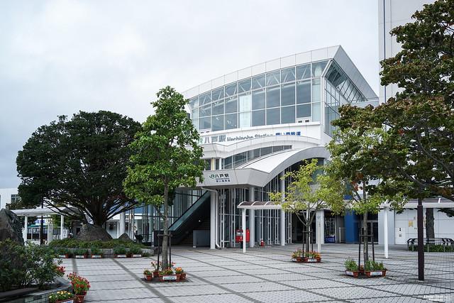 JR八戶站