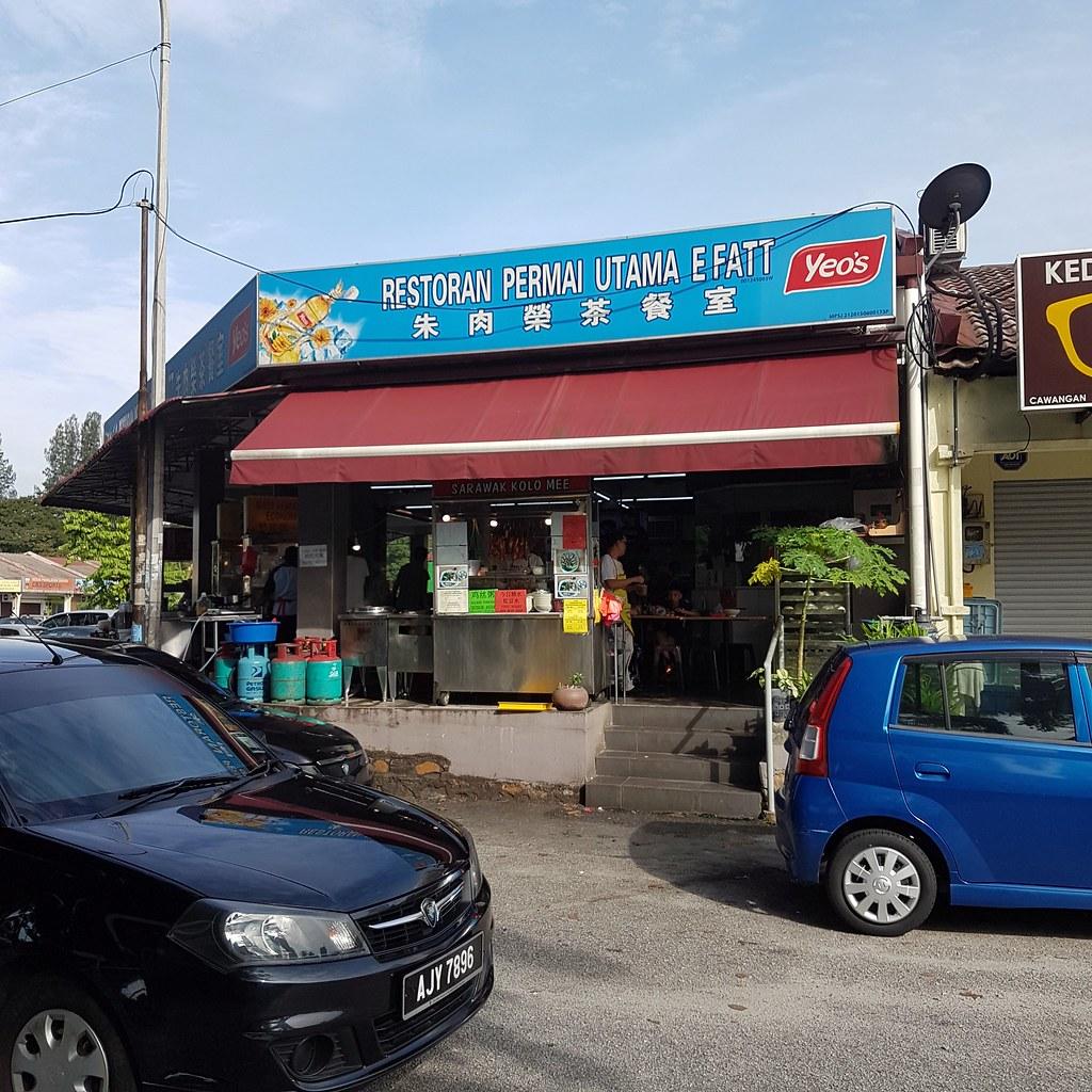 @ Permai Utama E Fatt 猪肉荣茶餐室
