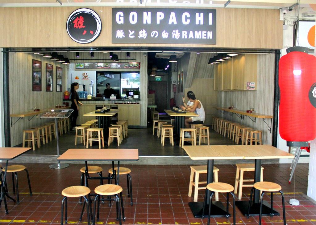 贡帕奇拉面:商店入口
