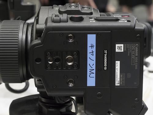EOS C200 Canon_23