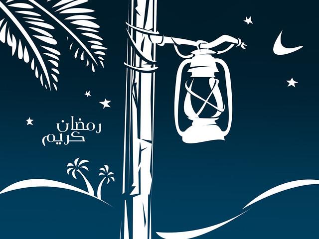 Gifs Ramadan 29 صور رمضان