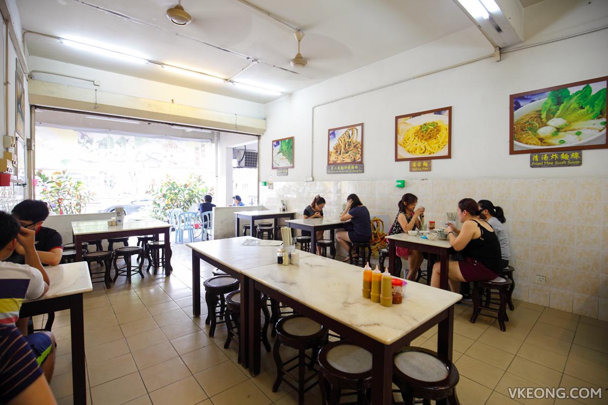 Restoran Lim's Kitchen Menjalara
