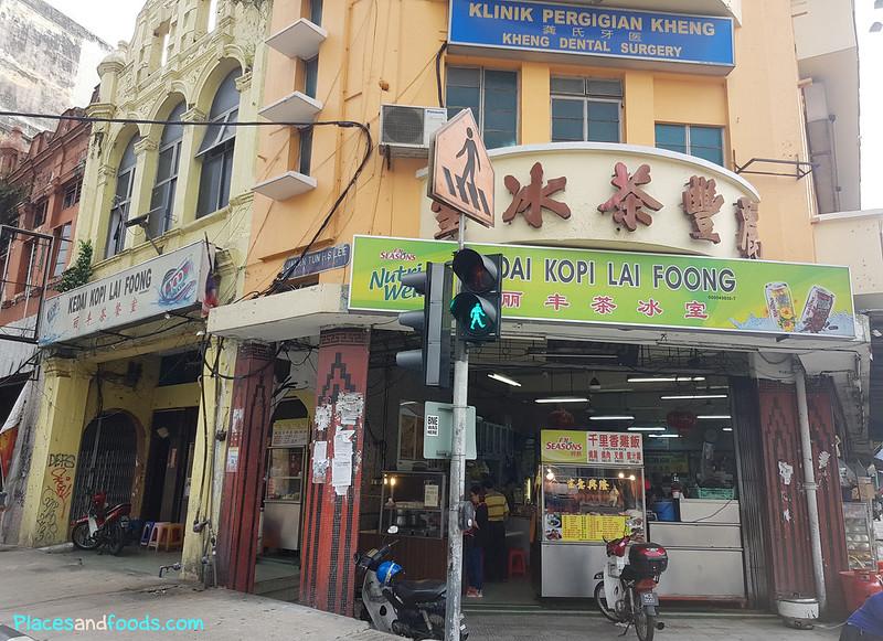 lai foong restaurant