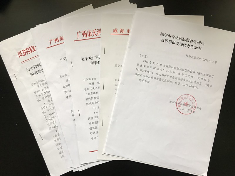 Government replies to dog meat restaurant reports