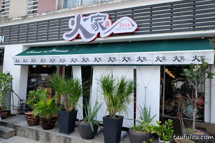 Hwa Ga Korean BBQ (2)