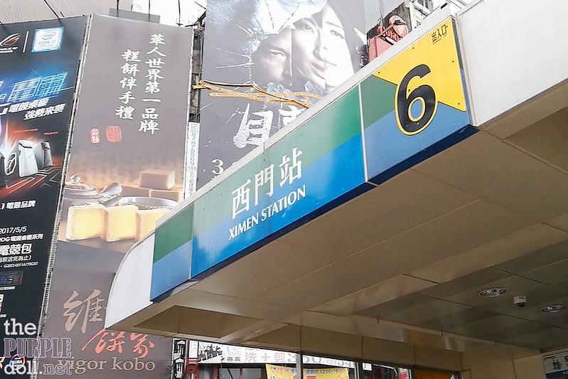 Ximen Station Exit 6