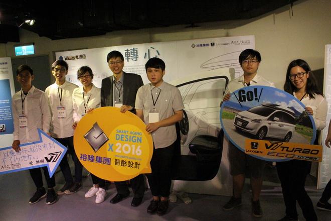 裕隆集團學生團隊《車專‧心》