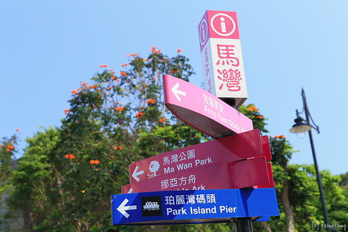 Park Island