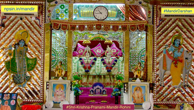 A center of Nijanand Sampraday श्री कृष्ण प्रणामी मंदिर (Shri Krishna Pranami Mandir), Rohini Delhi. A golden history of 3060 kanya vivah, 30k free polio upchar and organized 33 Gaushala.