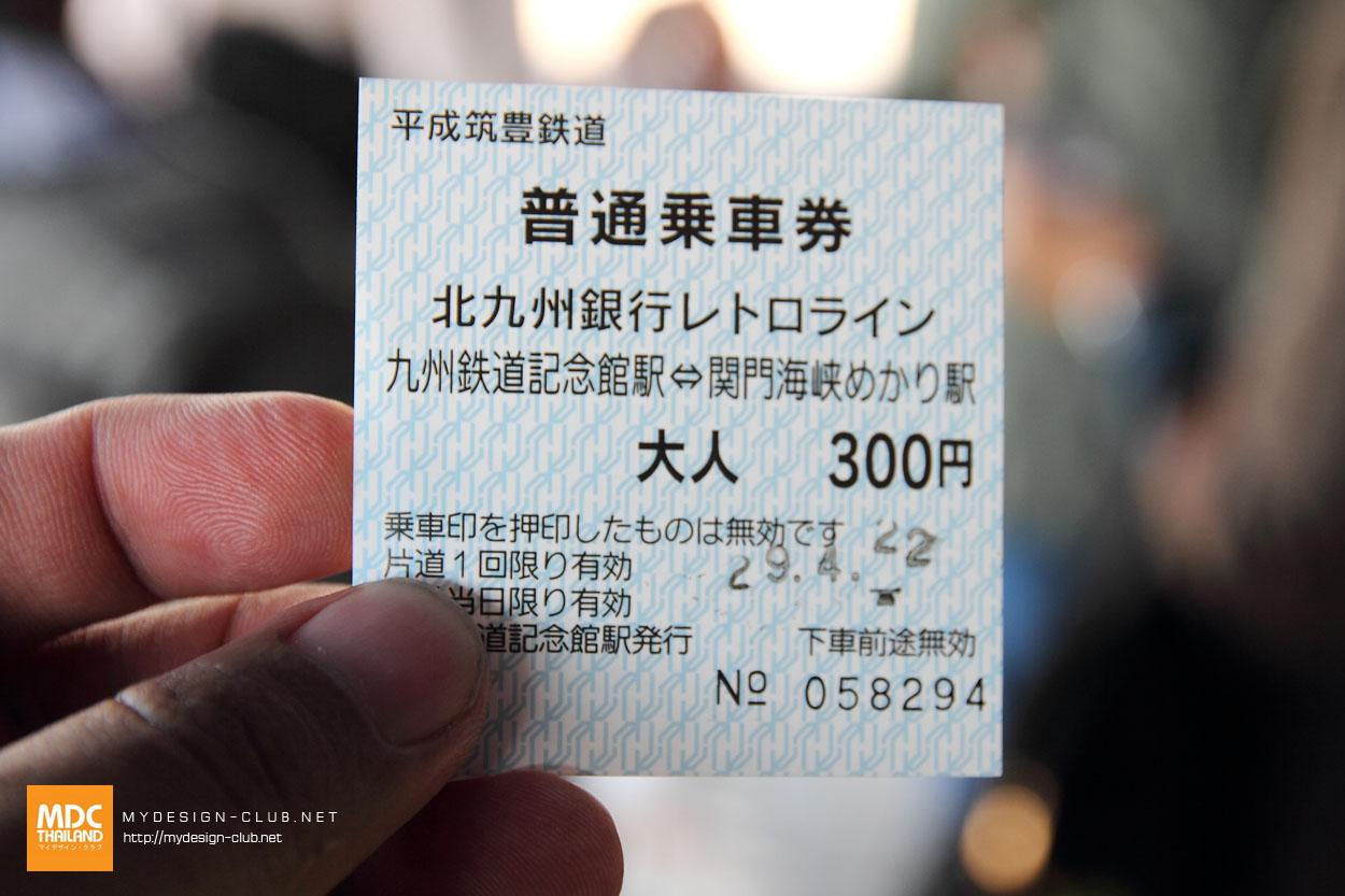 MDC-Japan2017-0151