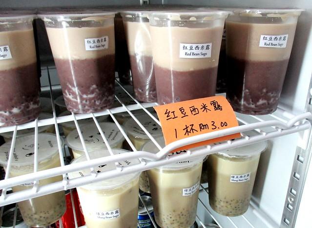 Ju Lai Xiang red bean & mung bean sago drink