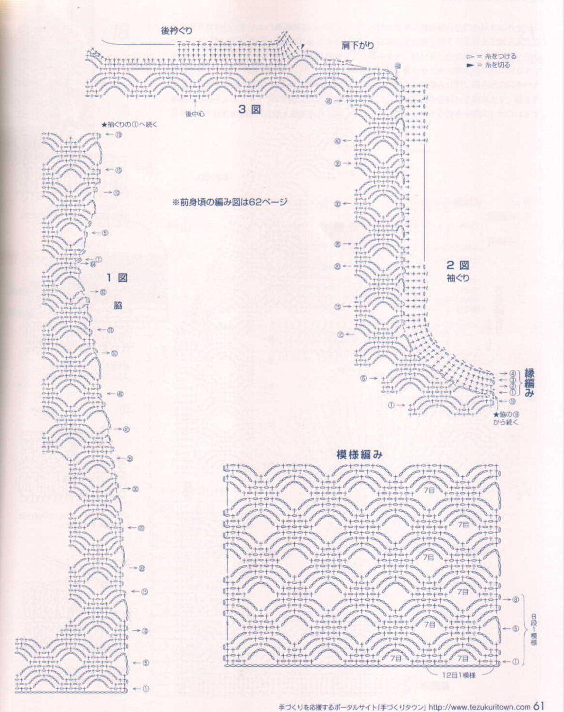 0225_LKS_NV4348 (19)