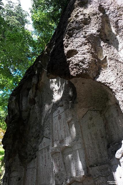 山寺 彌陀洞