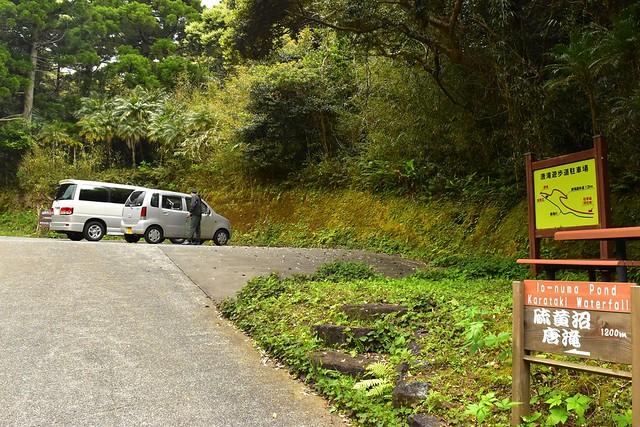 八丈島 唐滝・硫黄沼入口駐車場