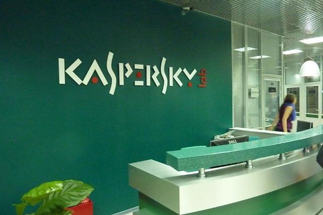 Kaspersky-Anti-Ransomware