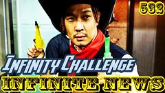 Infinity Challenge Ep.532