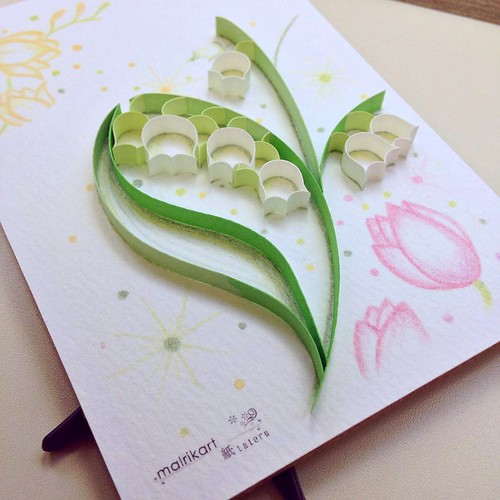 Quilled Lily of the Valley by Shitateru Papercraft