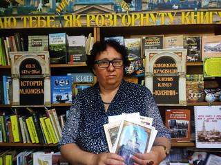 """Клуб """"Кияни"""" 18.06.17 ім. О. Грибоєдова"""