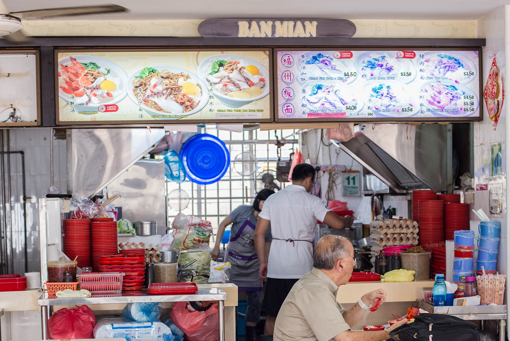 Ban Mian: J99 TPY Banmian